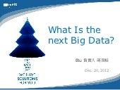 ESD 2012 Keynote: What Is the next Big Data?