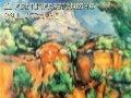 Postimpresionismo: Cézanne