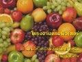 10 ผลไม้ที่มีวิตามินซีสูง