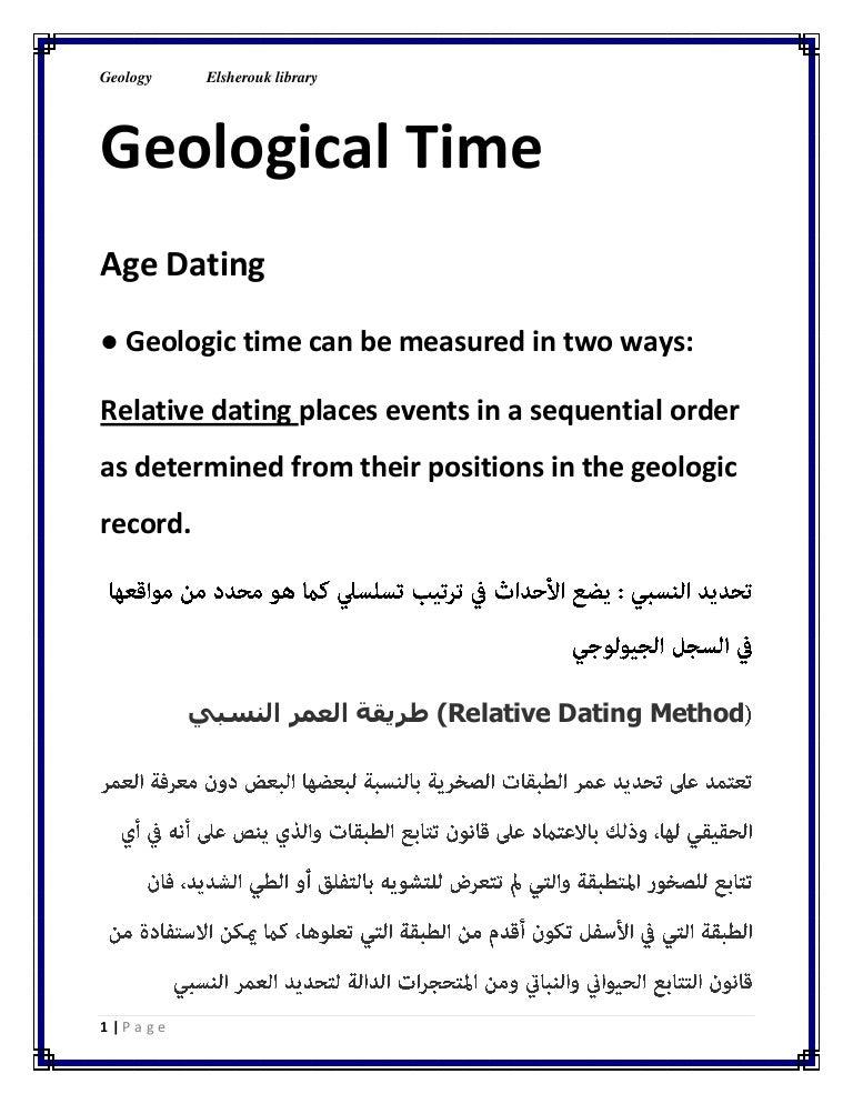 tagum city dating site