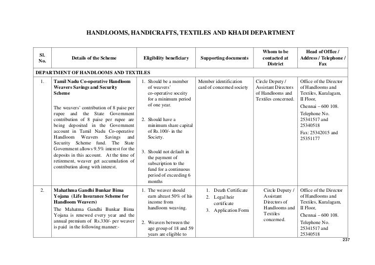 TAMIL NADU GOVERNMENT WELFARE SCHEMES 2017