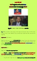 100112 obama   reality check (update)-telugu