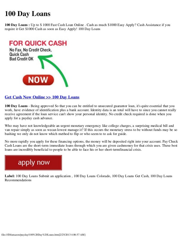 E transfer payday loan photo 2