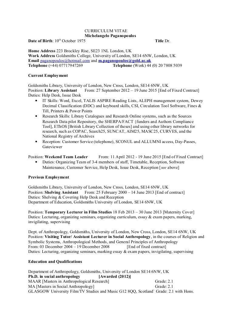 Research Paper Essay Example  Jane Eyre Essay Thesis also Essay On Good Health Curriculum Vitae Definition Essay Paper