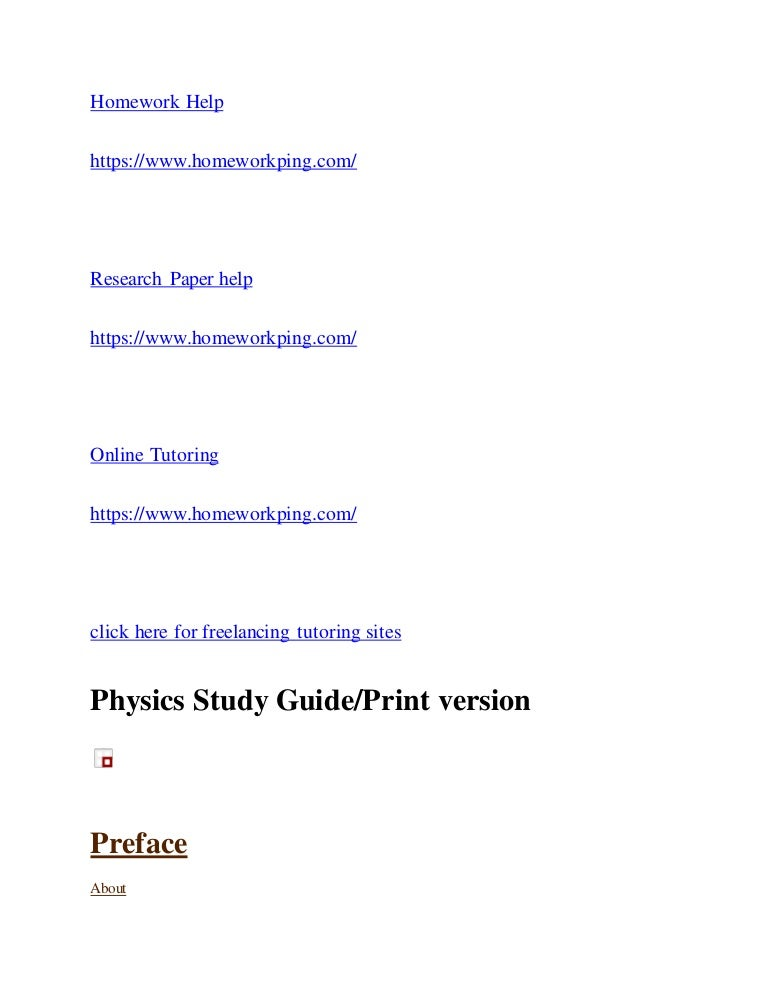 physics study guide