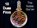 10 duas from the Noble Quran