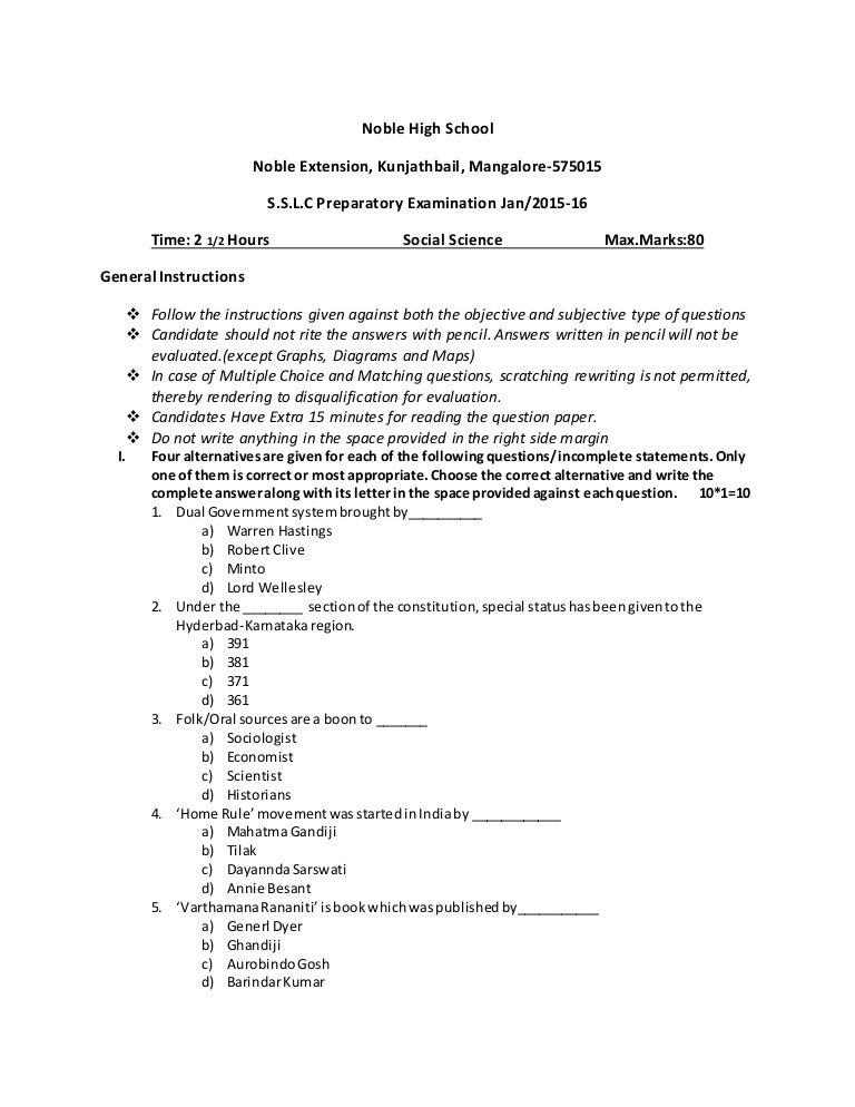 sslc midterm question papers 2014-15 science