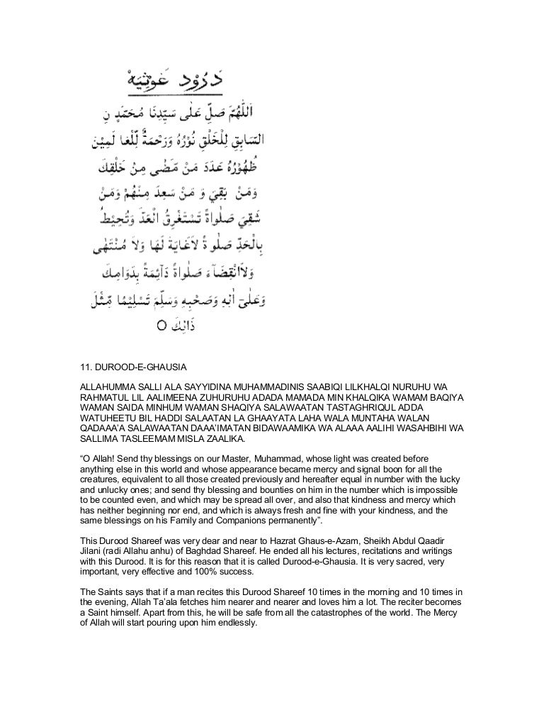 11  durood e-ghausia english, arabic translation and