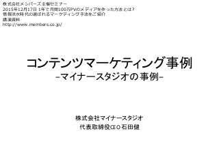 競泳 日本代表 愛称