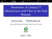 Renovation of Campus IT Infrastructure with Fiber to the Desk Network