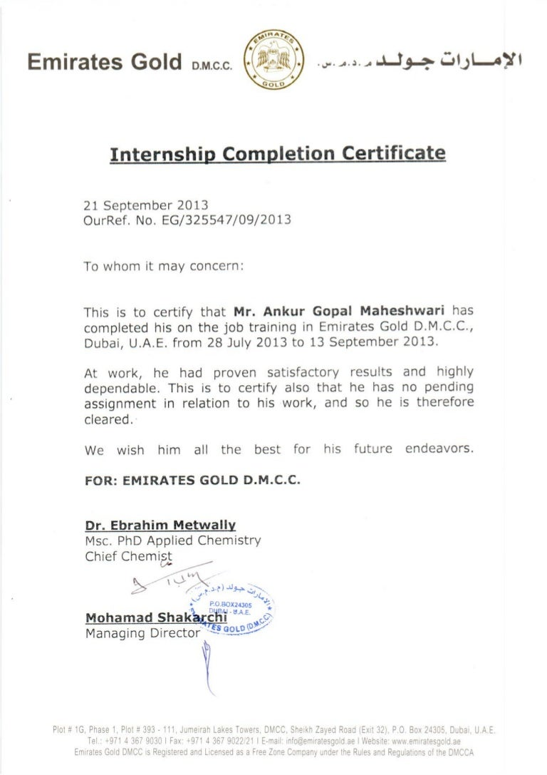 internship completion certificate