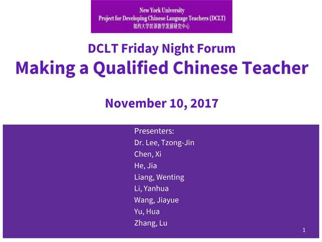 Nov 10 forum: Making a Qualified Chinese Teacher