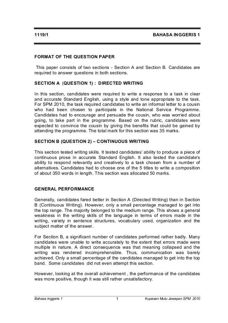 english essays pmr 2010
