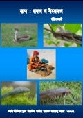 118482130 snakes-myths-facts-in-marathi-by-santosh-takale