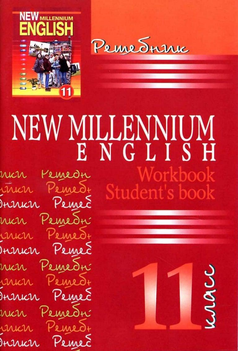Решебник для английского языка millennium
