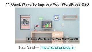 11 quick ways to improve your WordPress SEO