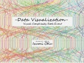 120627 Visual Complexity Book Event - #可視化可不可