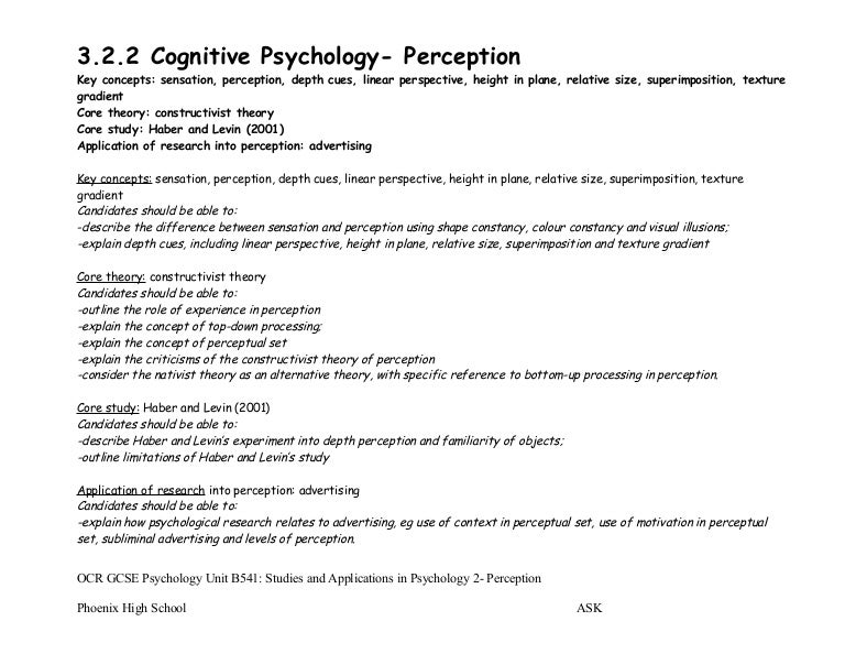 sensation and perception illusions