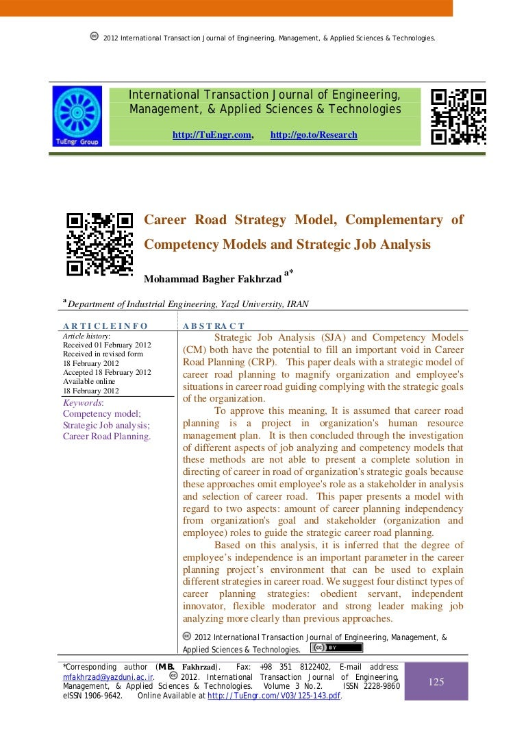 career road strategy model complementary of competency models and st
