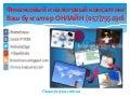 прекращение предпринимательской деятельности №1258 от 13.05.2014