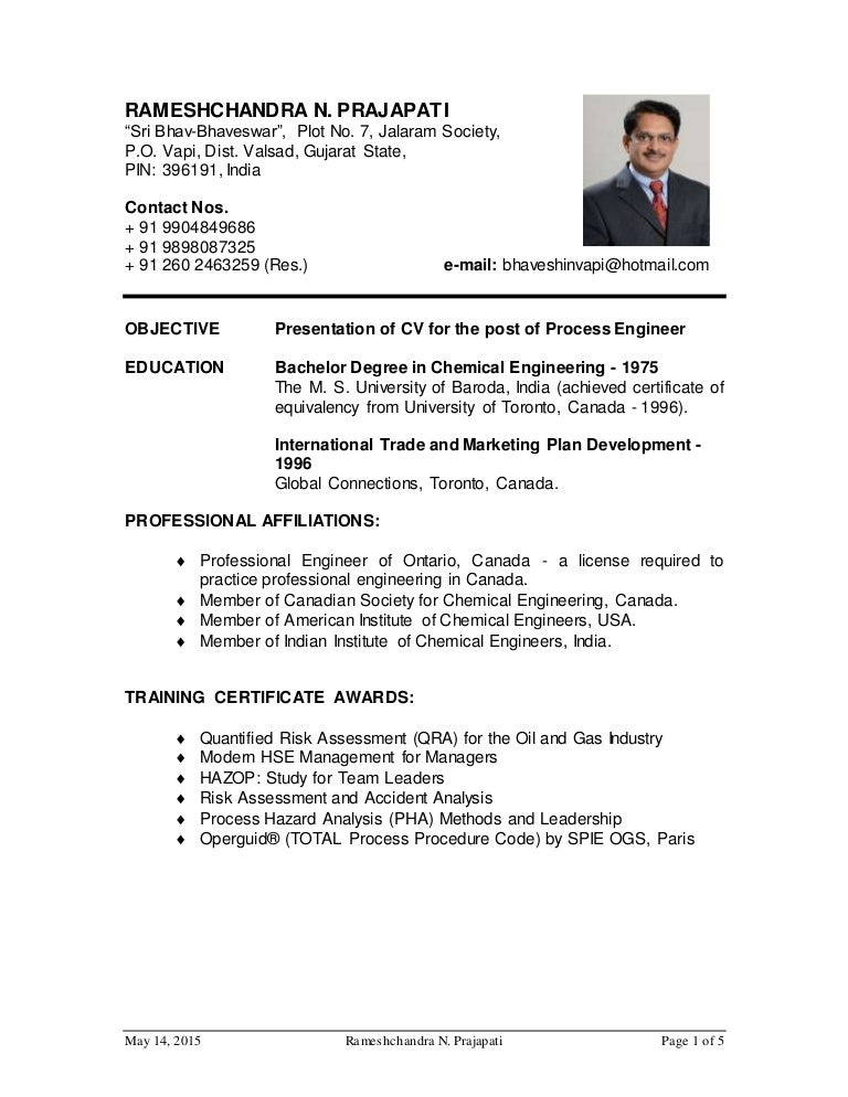 process chemical engineer resume
