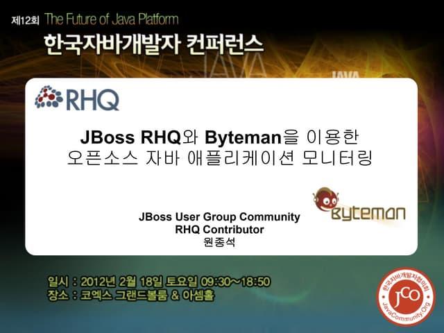 JBoss RHQ와 Byteman을 이용한 오픈소스 자바 애플리케이션 모니터링