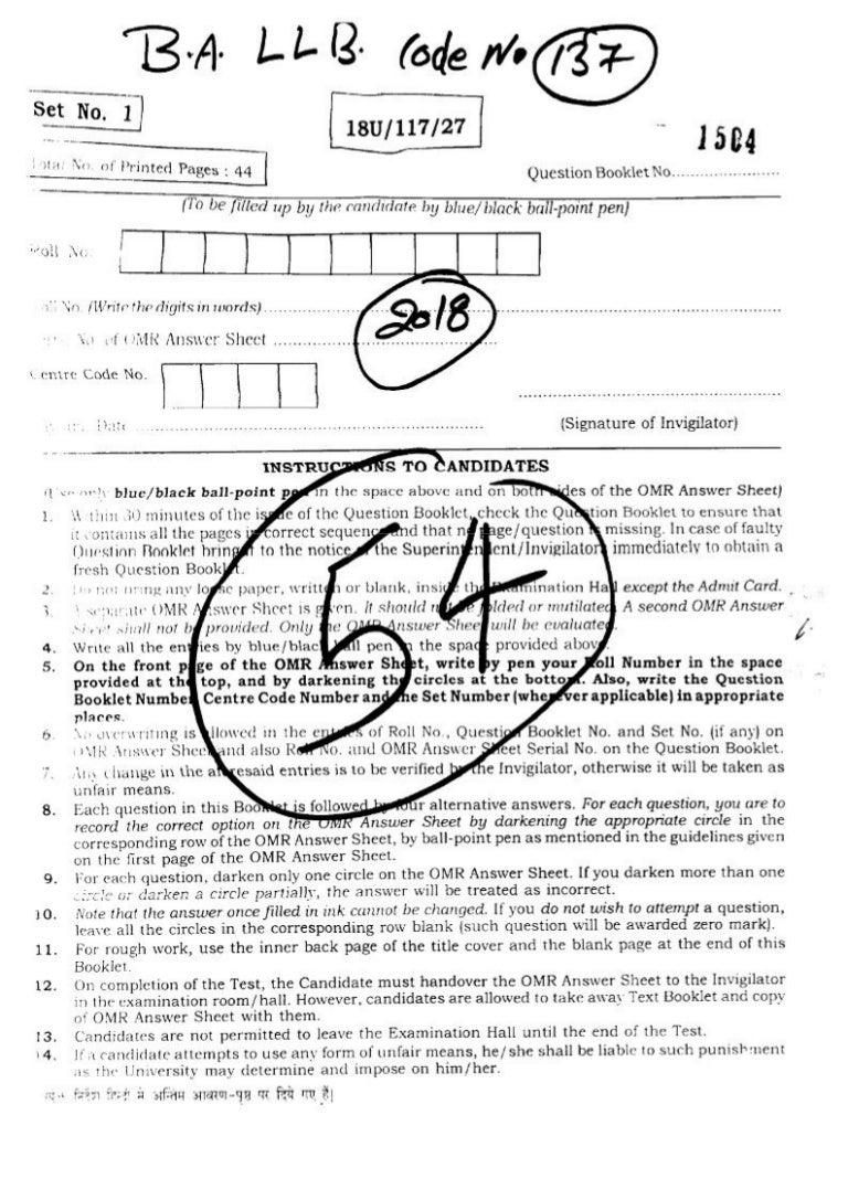 BHU UET 2018 B A  LLB Previous Question Paper