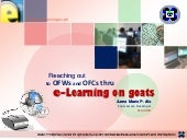 e-learning_AMP-Alo