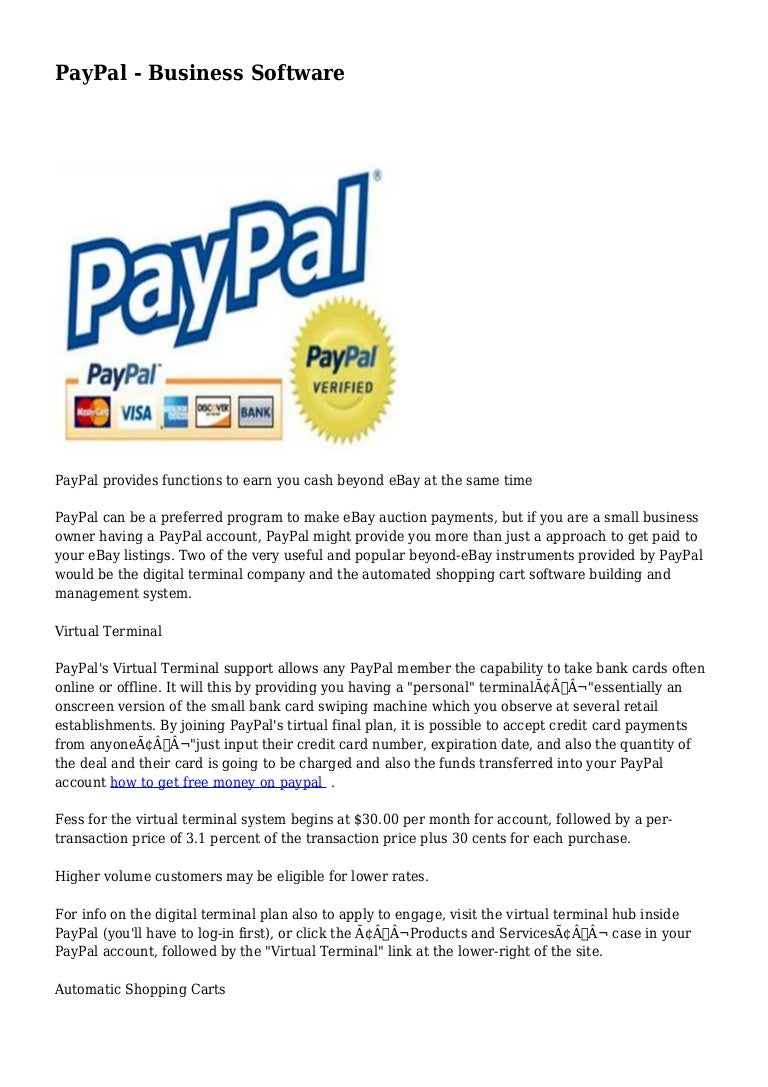 Paypal Business Software
