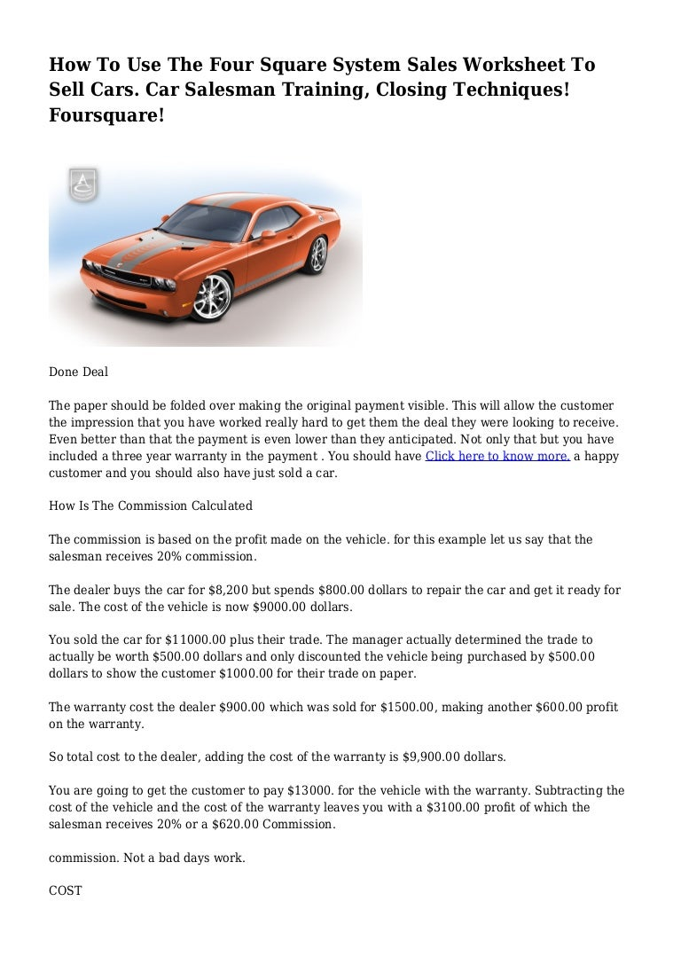 How To Use The Four Square System Sales Worksheet To Sell Cars Car S – Four Square Worksheet