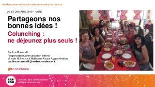 Plan Cul Saint-Etienne