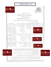 تعلن الهيئة العامة لدار الكتب والوثائق القومية عن حاجتها لشغل (3) وظائف قيادية