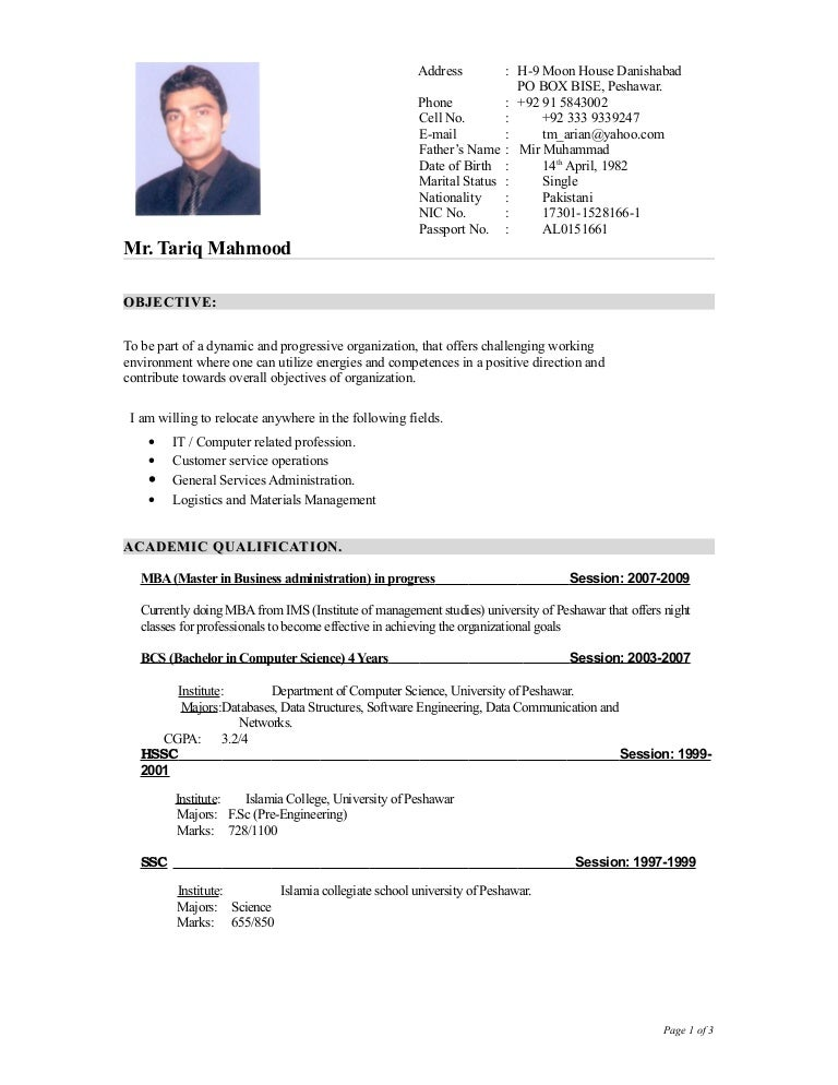 teacher resume format for canada, teacher resume ideas, teacher resume examples and samples, good resume examples, teacher resume template, sof teacher resumes examples, teacher resume bullet points, on teacher resume examples and formats
