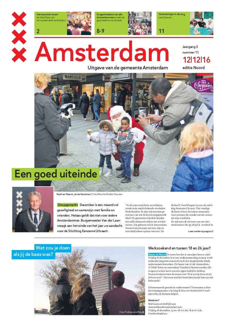 2016 12 12 Amsterdam Editie Noord