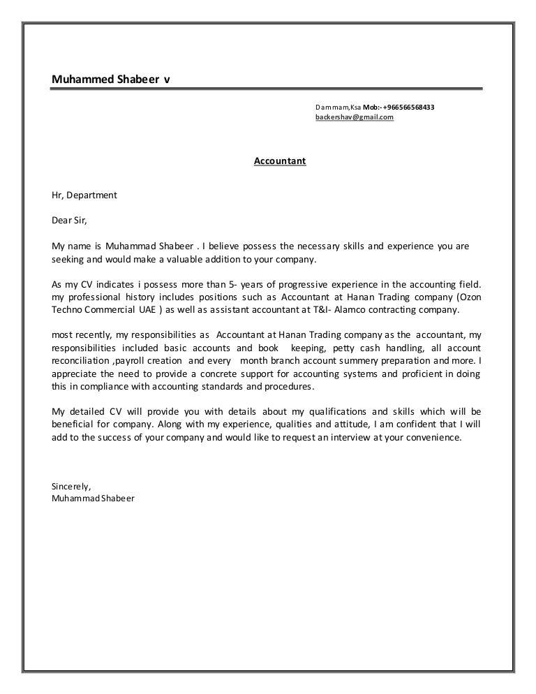 patient transporter cover letter - Vatoz.atozdevelopment.co