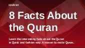 8 Need to Know Facts About the Quran