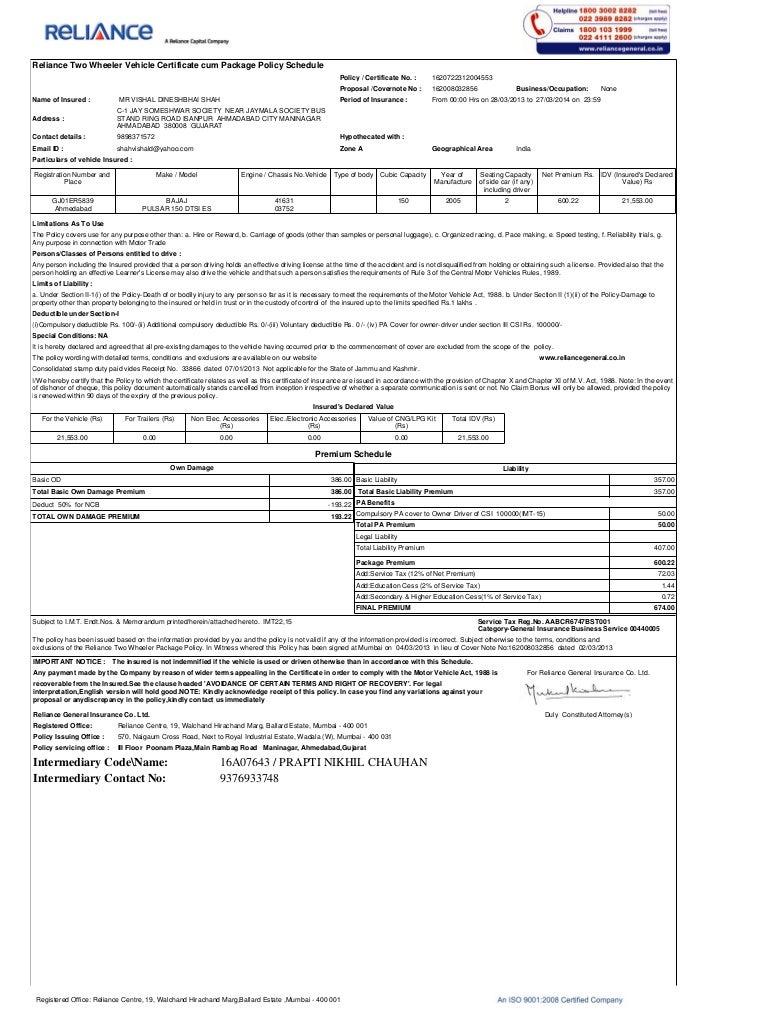 Image of: Reliance General Insurance Slideshare 1620722312004553