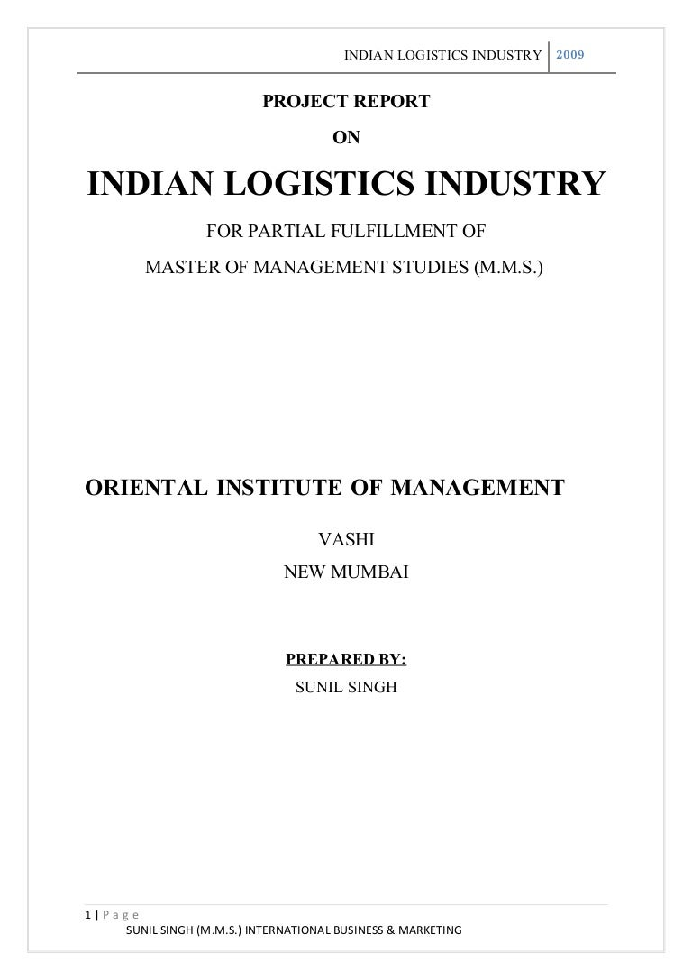 Very, very short poems about logisticians are needed Share if you know