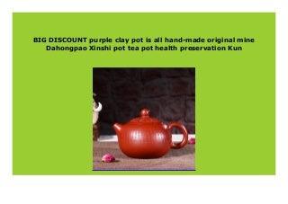 NEW purple clay pot is all hand-made original mine Dahongpao Xinshi pot tea pot health preservation Kun