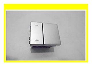 Best Price Legrand 079204 MSC UNI DIMM 2M 2 L 400W AL review 784