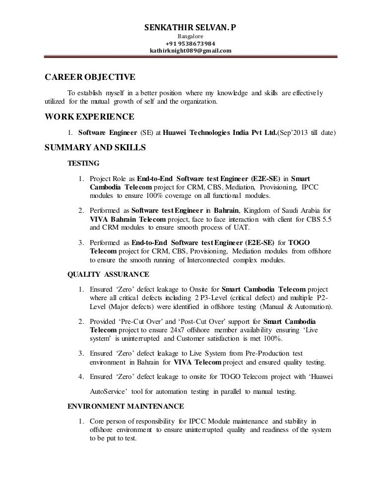 software test engineer u0026 39 s resume