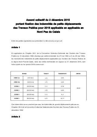 Plan Cul Corbeil-Essonnes Avec Une Cougar