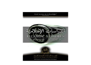 Arabic Islamic Studies Level 4 AlMahad Foundation Course Nice
