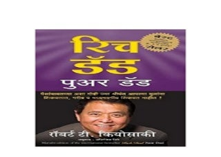 RICH DAD POOR DAD Marathi Edition Nice
