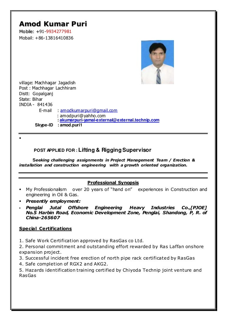 Amod resume 1betcityfo Image collections