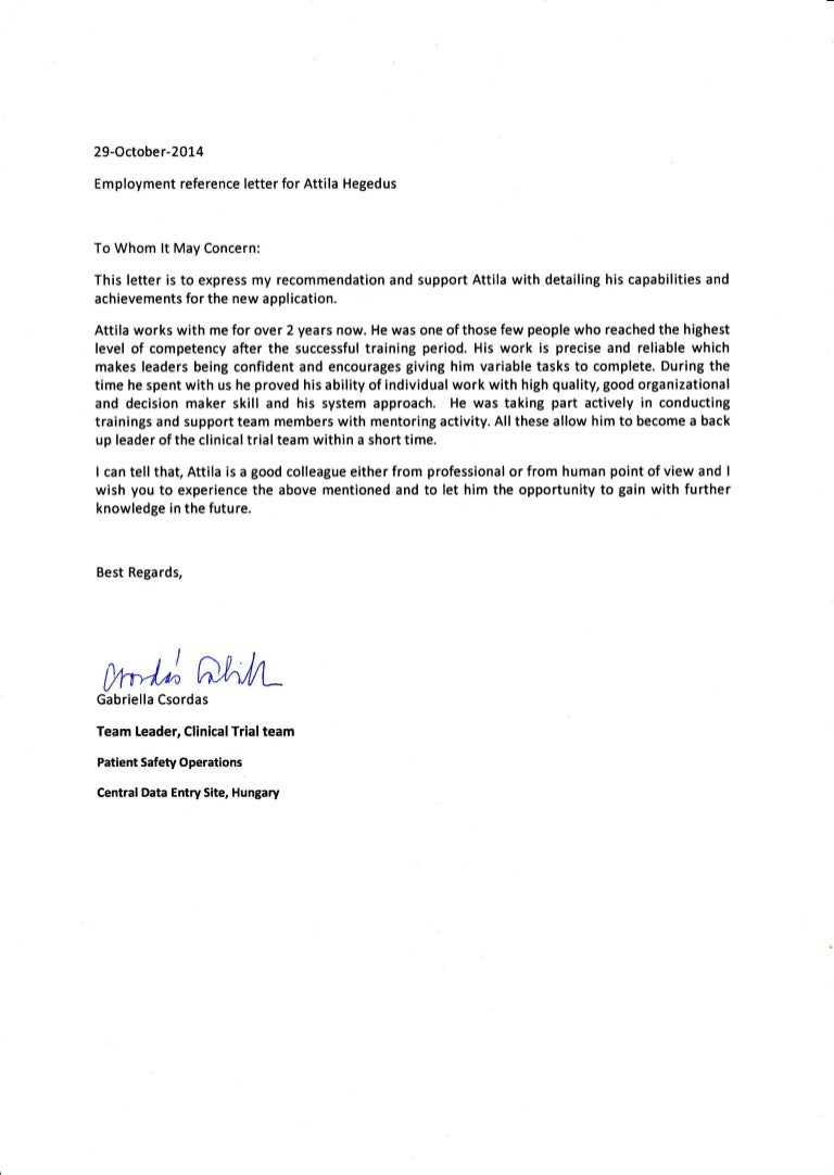 tcs reference letter