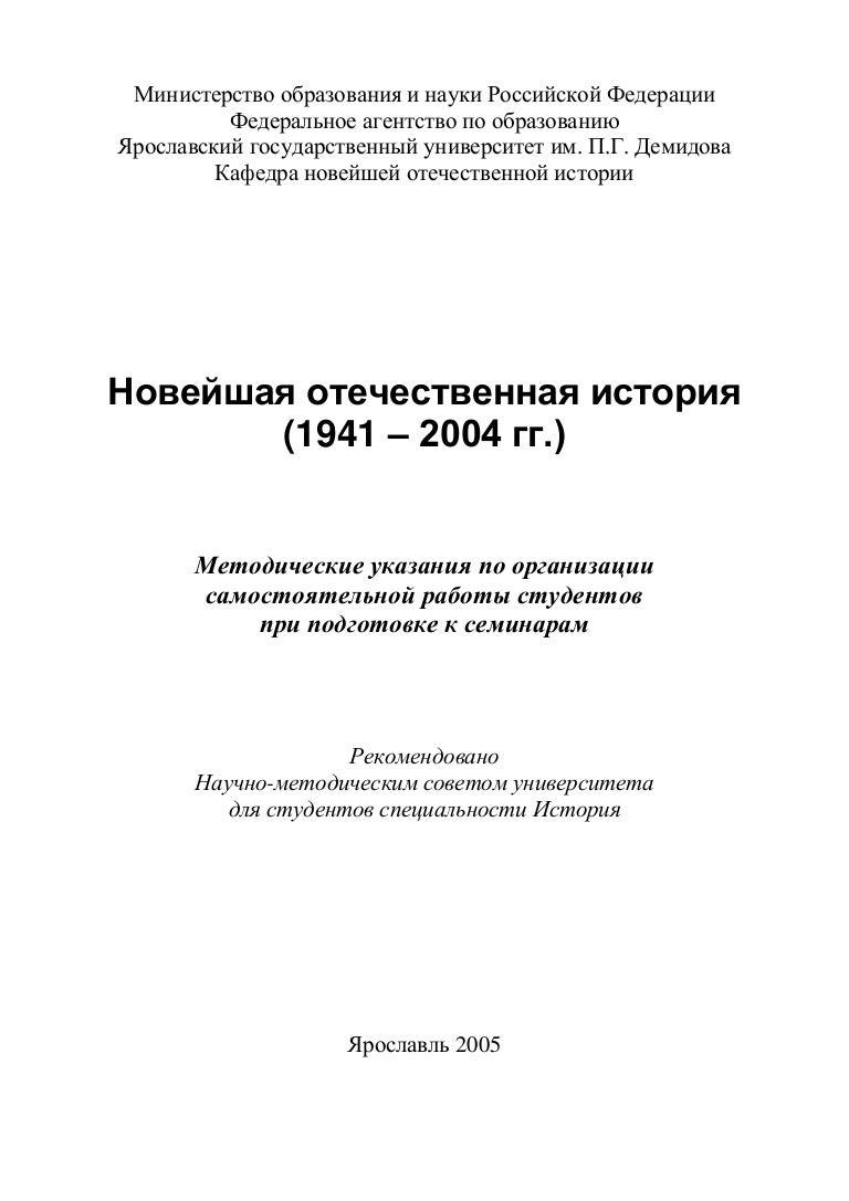 Хроника кризисного развития. Избранные сообщения 11 января 2010 года
