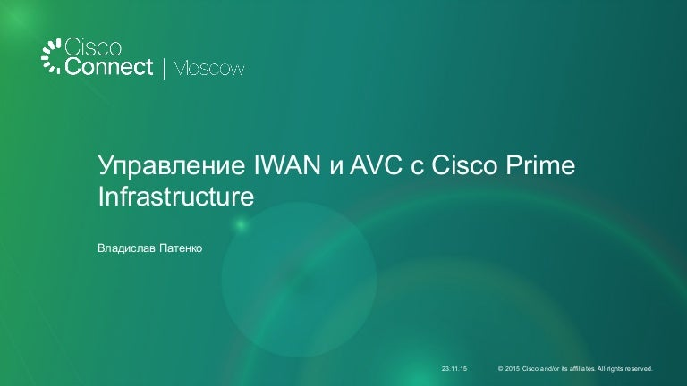 Cisco Prime Infrastructure 1 3 Demo Download - scoutstrongwind
