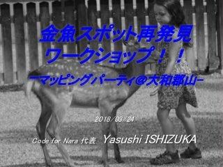 日本代表 オリンピック 浅野