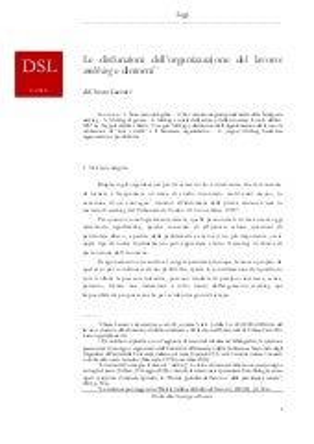 Le disfunzioni dell'organizzazione del lavoro: mobbing e dintorni di Chiara Lazzari